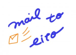 eito_mail_logo